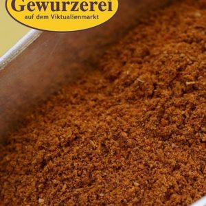 Drachenfeuer Curry / gemahlen 50 g