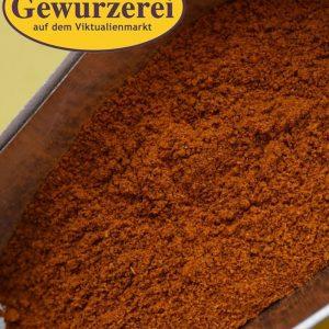Habanero-Curry scharf / gemahlen 50 g